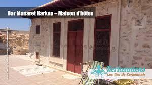 chambre d hote tunisie réservez dar manaret karkna maison d hôtes kerkennah