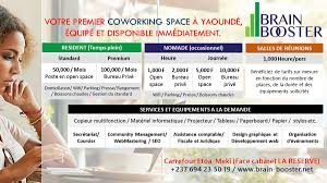 am agement bureaux open space brain booster on check out the incridible pricing of brain