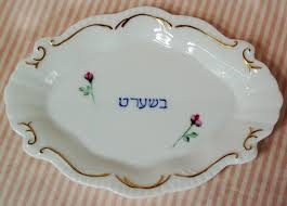 personalized anniversary plate painted personalized wedding and anniversary gifts judaica