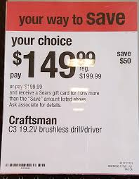 gift card deals black friday sears u0027 black friday u0026 holiday deals give you a choice instant