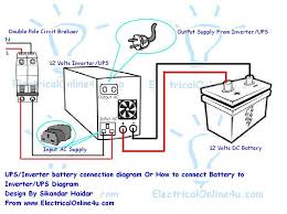 how to connect ups u0026 inverter to battery and to ac supply