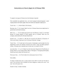singapore permanent resident cover letter cover letter sample