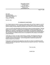 ecommerce consultant cover letter
