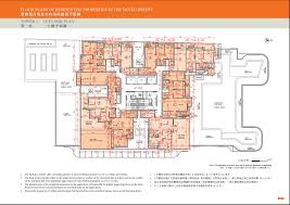 floor plan search residence 88 residence 譽 88 residence 88 floor plan new property