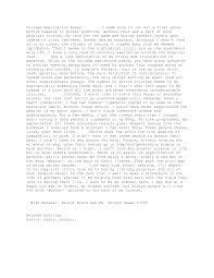 Entrance Essay Examples Essay Example Essay Layout Mla Format College Essay Picture Essay