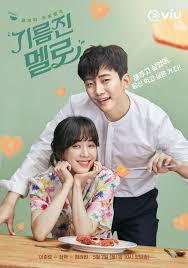 dramafire black knight drama3s engsub watch drama3s korean drama engsubtitle