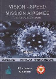 buy vision speed mission aipgmee a comprehensive manual
