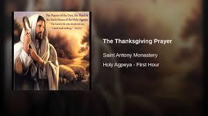the thanksgiving prayer