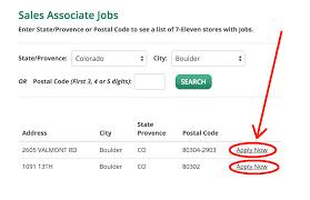 download 7 eleven job application form pdf freedownloads net