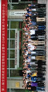 bureau vall馥 langon jsps cas program seminar proceedings of china