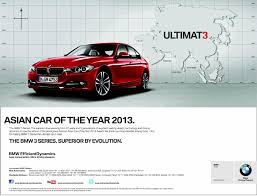 bmw car of the year bmw 3 series gets autocar car of the year 2013 award soulsteer