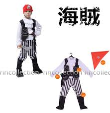 dracula halloween costume kids riricollection rakuten global market party goods disguise