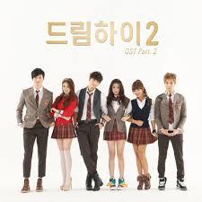 download mp3 full album ost dream high lee korean blog download ost dream high 2 full