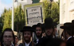 Google Street View France Jewish Women Soldiers Google Street by Supreme Court Orders Beit Shemesh To Remove Modesty Signs The