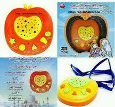 apple quran arsip apple learning holy al qur an alquran apple quran surabaya