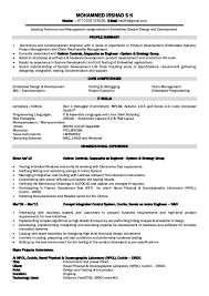 Product Engineer Resume Electronics Engineer Resume Foramt