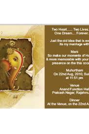 Order Indian Wedding Invitations Online Marrage Invitation Cards Buy Indian Wedding Invitation Cards