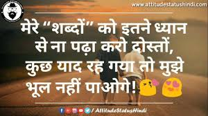 quotes shayari hindi friendship status quotes shayari in hindi 2017 ह द