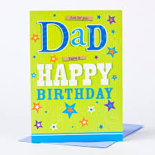 birthday card dad just for you only 29p
