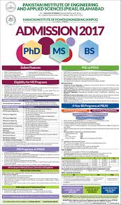 pieas ms fellowship 2017 online apply and complete guide for