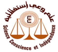 chambre des experts comptables les nouveaux représentants de l ordre des experts comptables de tunisie