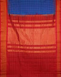 Blue Shades Handloom Pure Gadwal Silk Saree In Dark Blue Shade