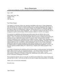 claims clerk cover letter