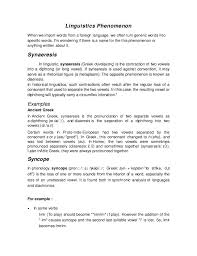 simple resume exles images of digraph consonants linguistics phenomenon 1 1