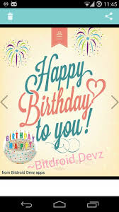 birthday card u0026 message android apps on google play