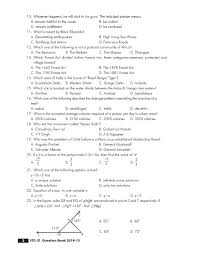 100 navneet std 8 english guide question paper hindi 2015