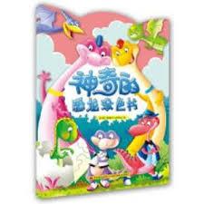 livre de coloriage magique achat vente livre de coloriage
