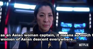 Asian Women Meme - star trek discovery s michelle yeoh is the strong asian woman