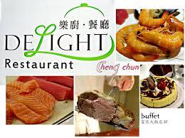 buffet cuisine 馥 50 新北市汐止區富信大飯店 樂廚 buffet自助餐吃到飽 大同路 chengchun