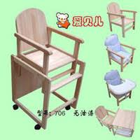baby chairs for dining table buy wholesale child dining chair solid wood baby dining table and