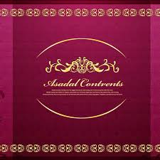 islamic wedding card notice worthy muslim wedding invitations jpg
