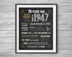 70th anniversary gift personalized 70th birthday or anniversary chalk sign digital file