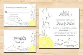 nikkah invitation easy to customize bilingual arabic wedding invitations