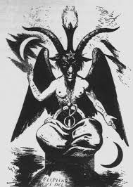 spirit halloween w2 unmasking baphomet u2013 sun u0026 shield