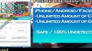 100 home design story jailbreak pangu ios 10 3 2 jailbreak