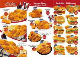 meal 908 images fans