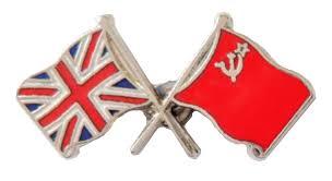 Soviet Russian Flag Ussr Soviet Union Russia And United Kingdom Friendship Flag Pin