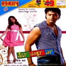 fast and furious 6 hindi movie download free u2013 ian