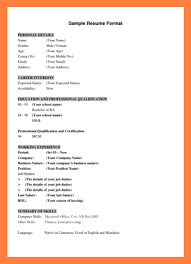 resume with salary history example cover letter for chronological