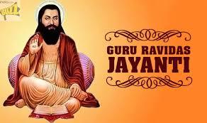 guru ravidas jayanti 2018 significance muhurat timings and