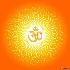 spiritual om on sun burst background stock image and royalty free