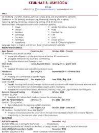 Sample Resume Objectives For Esl Teachers by Data Modeller Resume Virtren Com