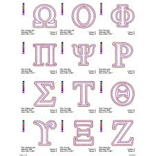 greek letter fonts ideas greek letters stock images royalty free