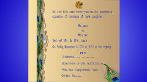 How To Design Invitation Card How To Design A Wedding Invitation Card In Photoshop In Tamil