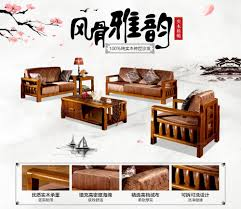 living room teak wood sofa set design buy wood sofa set design