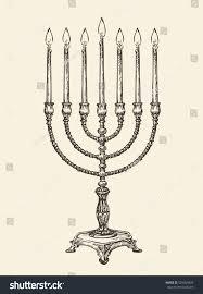 vintage menorah hanukkah menorah vintage sketch vector stock vector 529404826